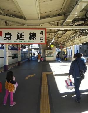 甲府駅で身延線に乗換。